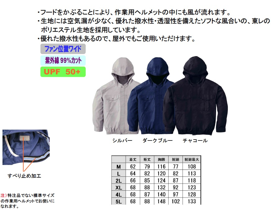 空調服 作業服 扇風機付き作業服 キャメル L ポリエステル製 フード付き長袖作業着タイプ ファン付き 空調服 電池ボックス フルセットP 500FMjLqzGSpUV