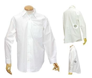 空調服 ワイシャツ L 作業服 扇風機付き作業服 空調服 綿・ポリ混紡 長袖Yシャツタイプ K-200YN ファン付き 空調服 電池ボックス フルセット あす楽対応