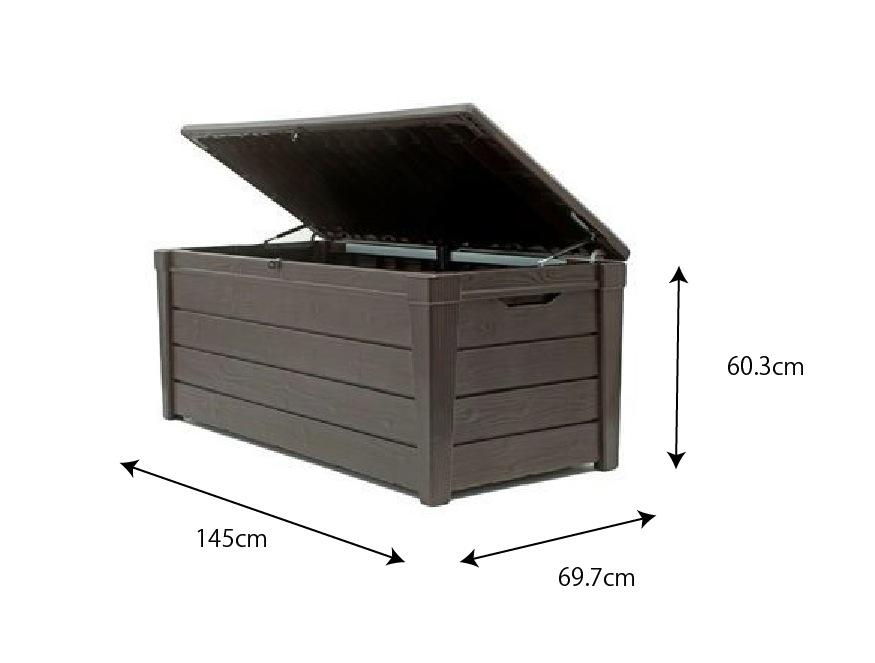 ケター 屋外用物置 454L 145×69×60cm