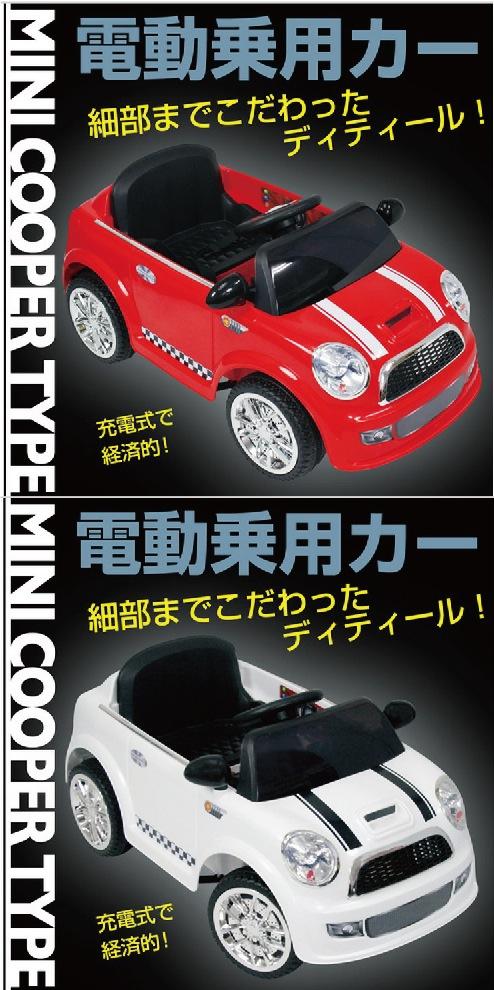 即納できます 本当に乗れちゃうラジコン ミニクーパー ラジコン機能付き子供乗用玩具