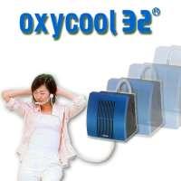『送料無料』 オキシクール32 基本セット(小型酸素濃縮機)あす楽対応 高濃度酸素発生器 オキシクール32