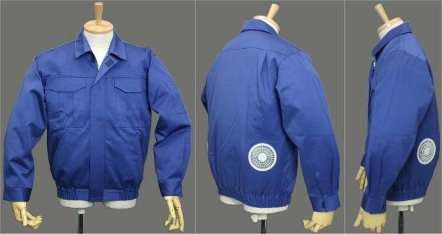空調服 裏地式綿厚手長袖作業服 色ダークブルー サイズ L  綿100%【U-500M】