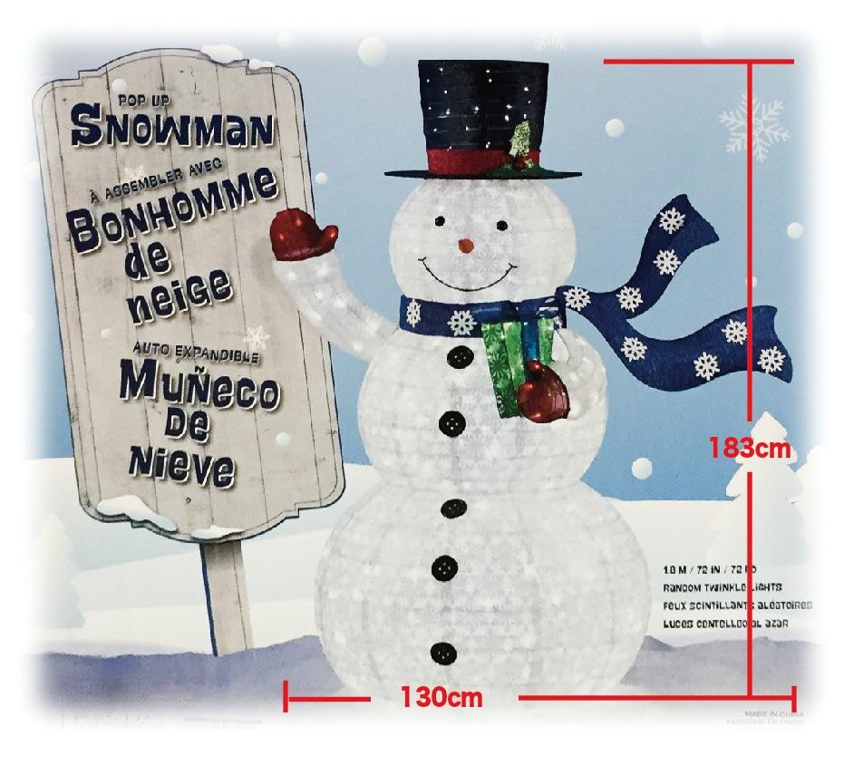 ポップアップスノーマン 高さ183cm 幅 約1.3m 屋内外用 LED287球 組み立て時間10分 クリスマスイルミネーション