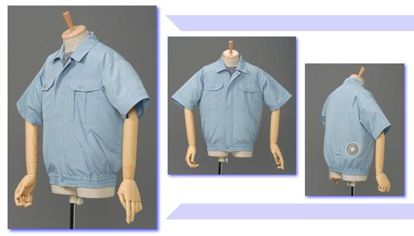 ☆即納可能 空調服 半そでポリエステル製作業服 P-500H サイズ XL 色サックス 空調服【服の中に涼しい風を送ります 空調スーツ】あす楽対応