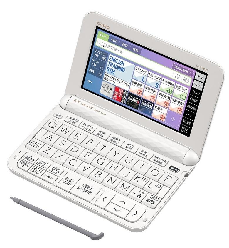カシオ 電子辞書 エクスワード 高校生モデル XD-Z4805WE ホワイト コンテンツ209