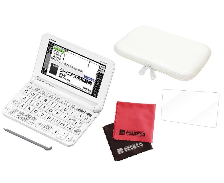 カシオ 電子辞書 高校生モデル ホワイト XD-G4800WE + ケース V-82059 + 液晶保護フィルム + マイクロファイバークロス