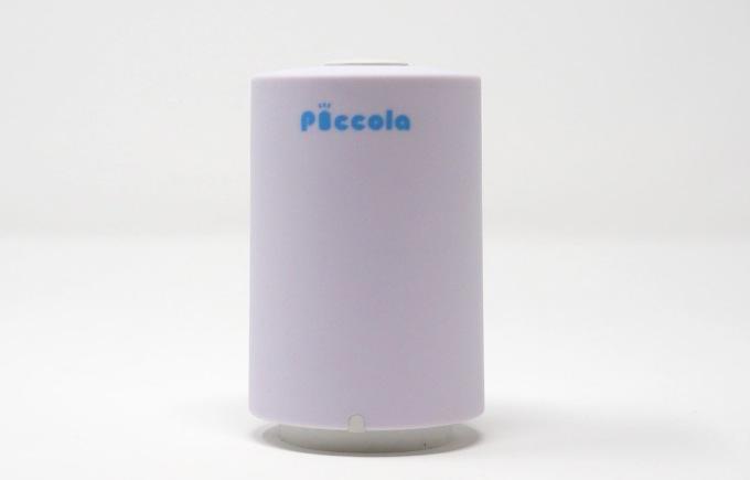 真空パック Piccola ピッコラ 真空パック器 JW-PCL-001 USB充電 衣類 食品 圧縮 正規品 (ホワイト) モモタン 超小型 場所をとなない