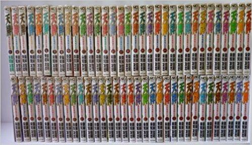 天牌 コミック 1-97巻セット【中古】
