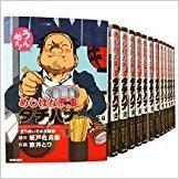 めしばな刑事タチバナ コミック 1-31巻セット 【中古】