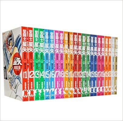 聖闘士星矢 コミック 完全版 全22巻 完結セット (ジャンプコミックス)【中古】