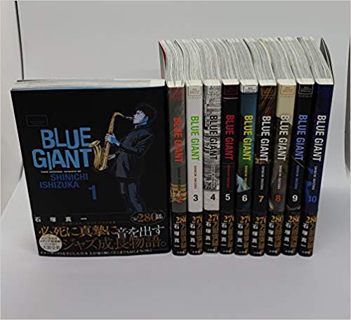 通販 激安 BLUE GIANT 贈答品 全巻セット コミック 中古 ビッグコミックススペシャル 全10巻完結セット