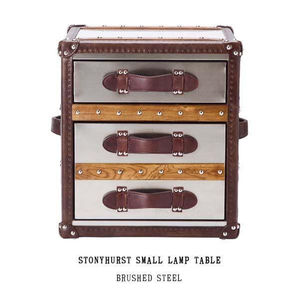 ハロ ストニーハースト スモール ランプ テーブル(ブラッシュドスチール)532219 STONYHURST SMALL LAMP TABLE(BRUSHED STEEL) HALO アスプルンドASPLUND 【送料無料】(403-130311-081)