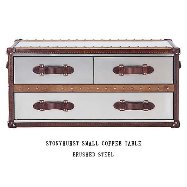 ハロ ストニーハースト スモール コーヒーテーブル(ブラッシュドスチール)530444 STONYHURST SMALL COFFEE TABLE(BRUSHED STEEL) HALO アスプルンドASPLUND 【送料無料】(403-130311-084)