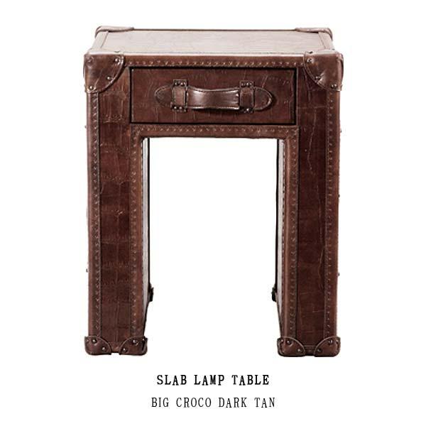 ハロ スラブ ランプ テーブル(ビッグ クロコ ダークタン)531441 SLAB LAMP TABLE(BIG CROCO DARK TAN) HALO アスプルンドASPLUND 【送料無料】 ※受注生産(403-130311-087)