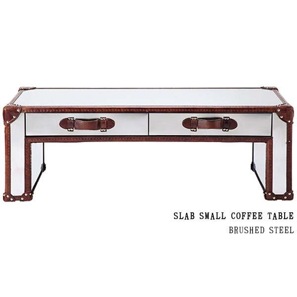 ハロ スラブ スモール コーヒーテーブル(ブラッシュドスチール)533063 SLAB SMALL COFFEE TABLE(BRUSHED STEEL) HALO アスプルンドASPLUND 【送料無料】(403-130311-090)