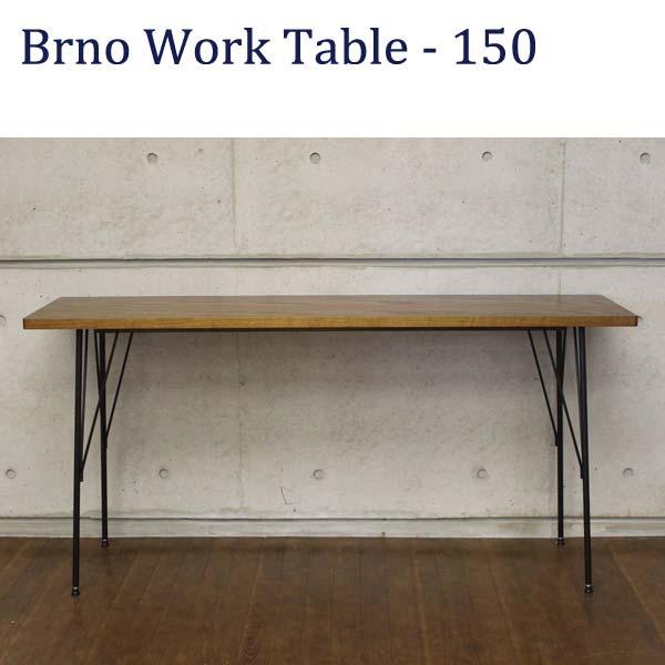 テーブル、アンティーク調、エーワイ AT-1540(BR) Brno Work Table-150 ブルノ ワークテーブル 150cm幅 ブラウン 幅広デスク 洋風 作業机 長机 ダイニングテーブル 食堂机 食卓 AY エーワイ 【送料無料】