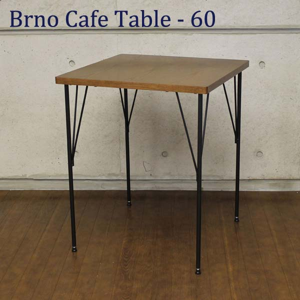 AT-6060(BR) Brno Cafe Table-60 ブルノ カフェテーブル 60cm幅 シンプル コンパクトデスク 洋風 2人用 正方形 ダイニングテーブル 食堂机 食卓 AY エーワイ 【送料無料】