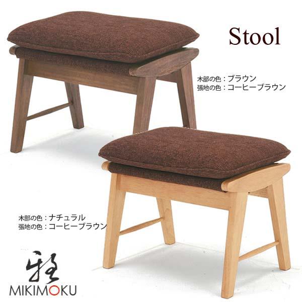 ダイニングスツール SC-5590 UNB UH・OAK MIKIMOKU ミキモク 雅 和風 補助いす ダイニングチェアー 小椅子 イス