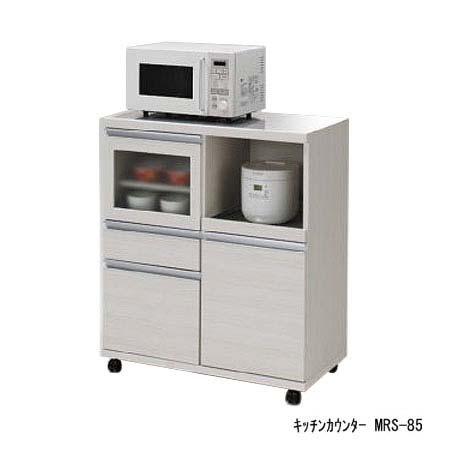 MRS-85 / MRD-85 Funamoco フナモコ レンジ台&キッチンカウンター【送料無料】(436-130117-004)