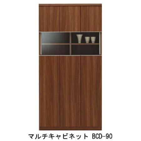 BCS-90 / BCD-90 Funamoco フナモコ Multi Cabinet マルチキャビネット【送料無料】(436-130117-001)