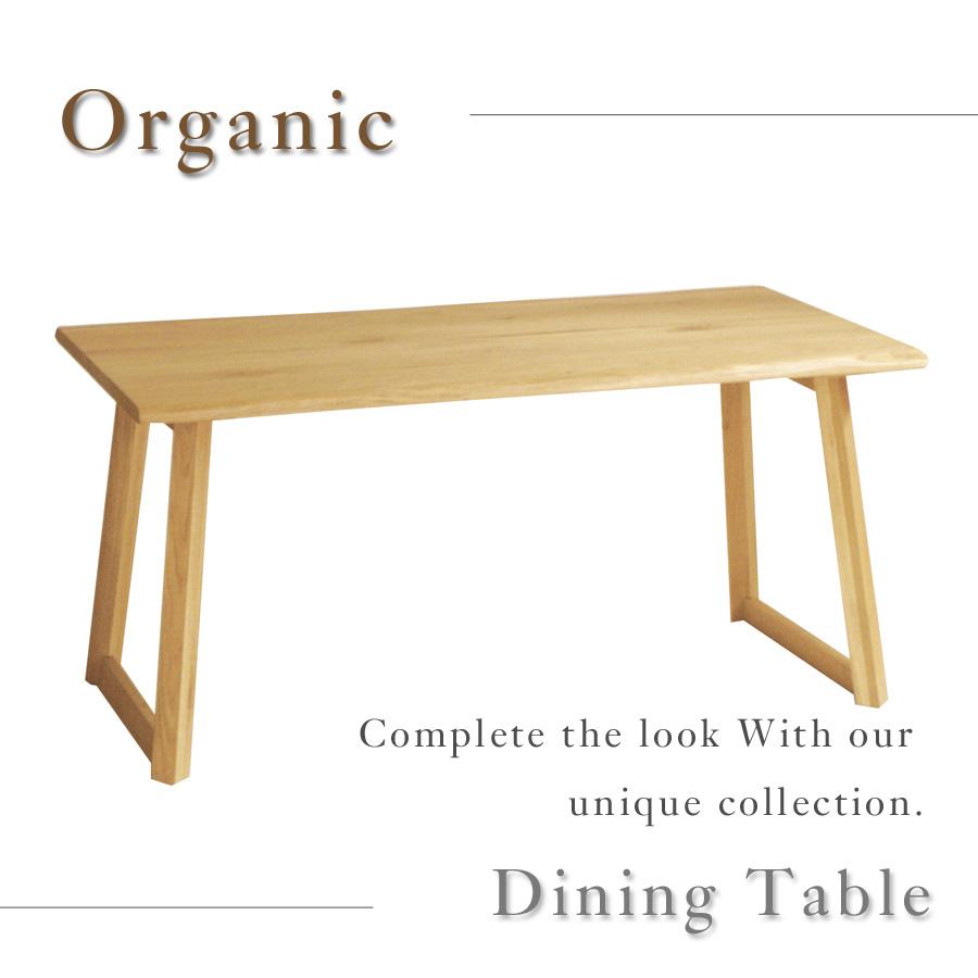 オーガニック ダイニングテーブル 180cm幅 40101655 食堂テーブル 机 つくえ Organic 天然木 カントリー 【送料無料】(451-130016-02)