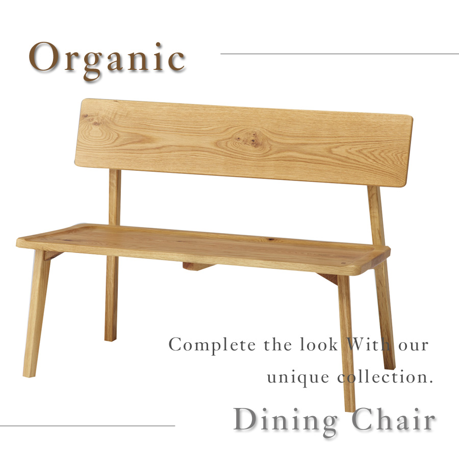 オーガニック 140cm幅 背付きベンチ 40101656 ダイニングベンチ 長椅子 2人掛け いす イス Organic 天然木 カントリー 【送料無料】(451-131106-05)