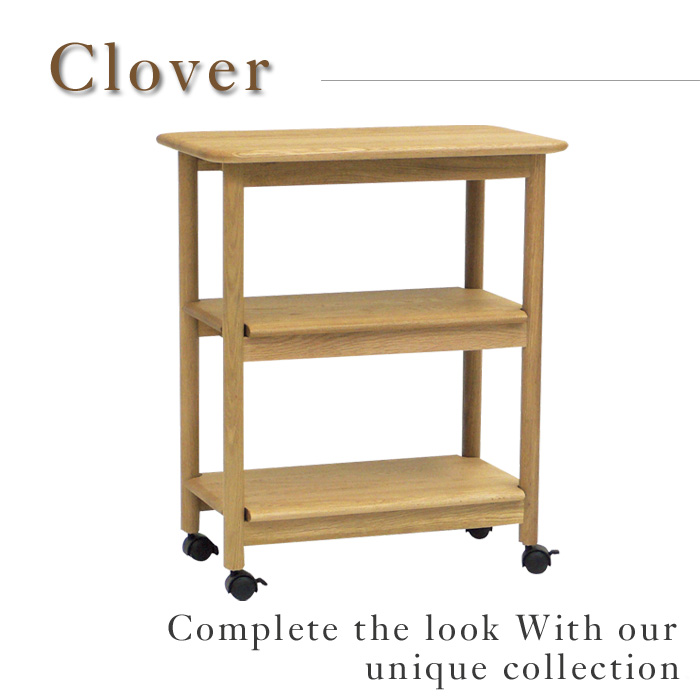 クローバー ダイニングワゴン 40101441 Clover テーブルワゴン サイドワゴン キャスター付 【送料無料】(451-131113-04)