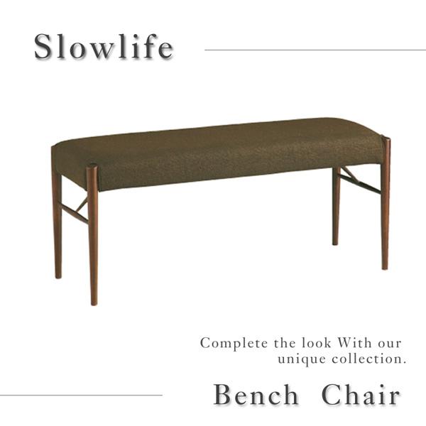 スローライフ2【ヌードベンチ + カバーリングセット販売】 食堂椅子 イス 40101927 ダイニングチェア シンプル Slow life (451