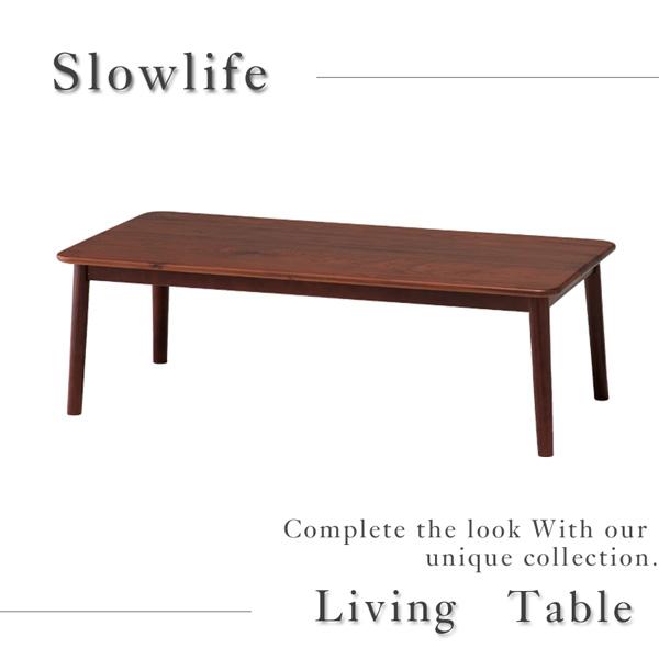 スローライフ2 リビングテーブル 40101936 100cm幅 ソファーテーブル センターテーブル 机 Slow life 【送料無料】