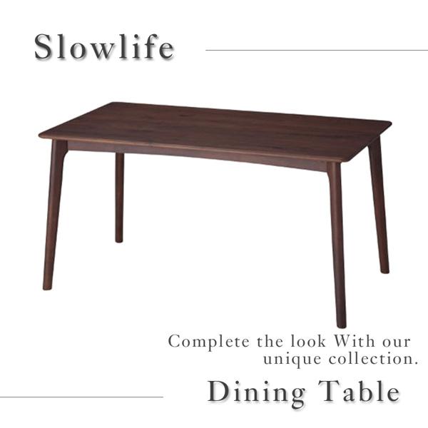 スローライフ2 140cm幅 長方形ダイニングテーブル 単品販売 40101915 Slow life 食堂テーブル つくえ シンプル 【送料無料】(4
