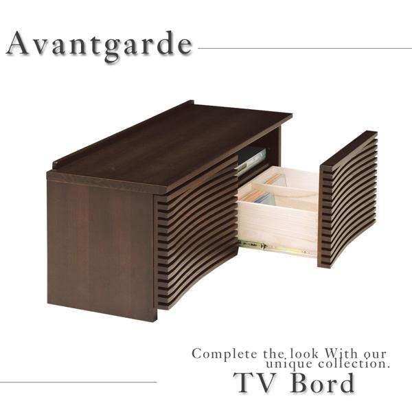 アバンギャルド 120cm幅 テレビボード Avantgarde テレビ台 シンプル 【送料無料】(451-140106-10)
