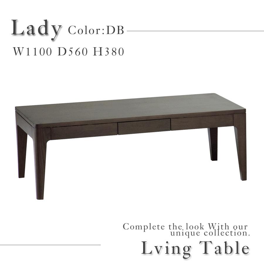 レディ 110cm幅 長方形リビングテーブル (引出付) Lady 食堂テーブル つくえ シンプル 【送料無料】(451-140107-03)