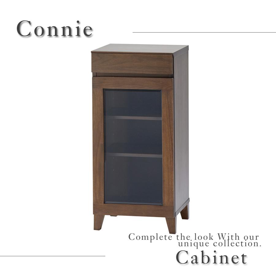 コニー 40cm幅 片開きキャビネット (52900011) Connie シンプル 【送料無料】(451-140107-05)