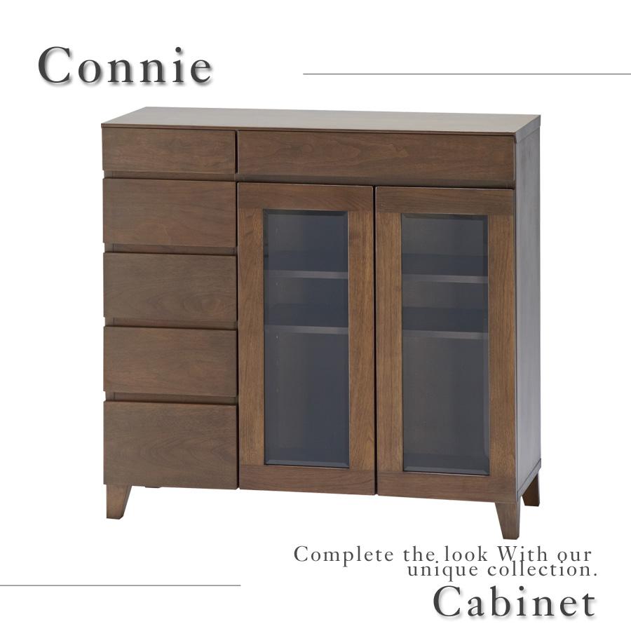 コニー 90cm幅 キャビネット (52900014) Connie シンプル 【送料無料】(451-140107-09)