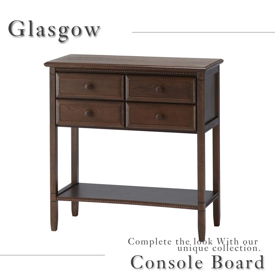グラスゴー 80cm幅 コンソールボード(52900003) Glasgow シンプル 【送料無料】(451-140107-15)