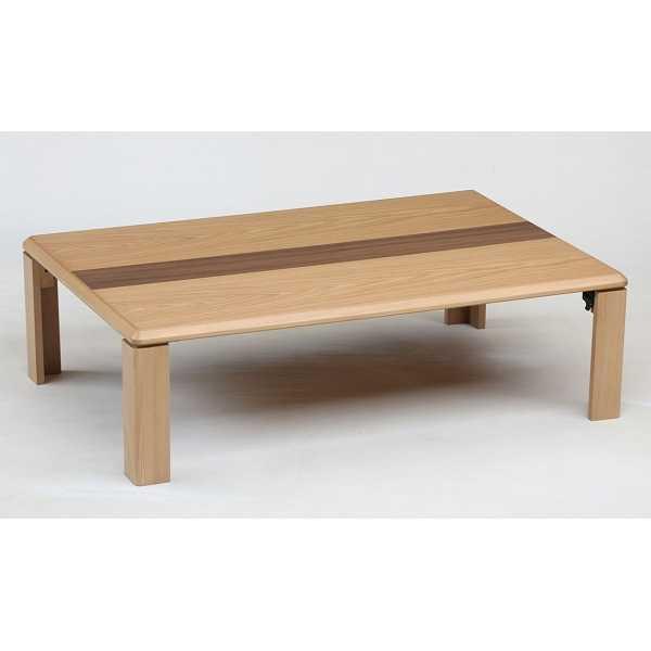 MZ-008 センターテーブル ライン120 センターテーブル リビング ローテーブル KYOURITU 和風 洋風 こたつ コタツ kotatu シンプル 協立工芸 【送料無料】