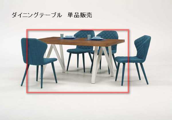 E166 WAL OAK エディー ダイニングテーブル EDDIE 160cm幅 長方形 食堂テーブル 机 単品販売 4人用 洋風 北欧風 清美堂 WEST POINT 【送料無料】
