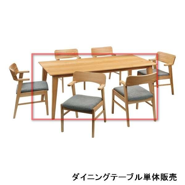 ラパン ダイニングテーブル180 ナチュラル 180cm幅 天然木 オーガニック 無垢 食卓 食堂テーブル 机 木製 北欧 カントリー ナチュラル モリモク