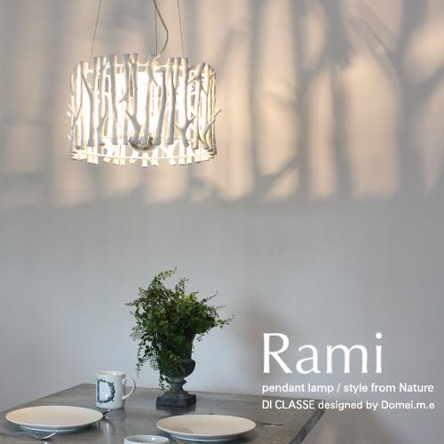 LP3060WH Rami pendant lamp LED ラミ ペンダントランプ DI CLASSE ディクラッセ 【送料無料】
