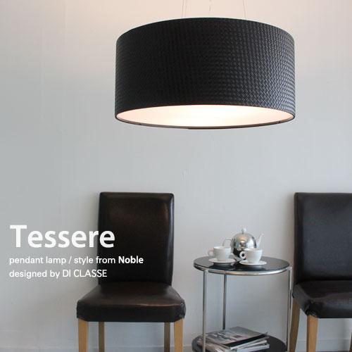 LP3058WH LP3058BR Tessere pentant lamp LED テセレ ペンダントランプ DI CLASSE ディクラッセ 【送料無料】