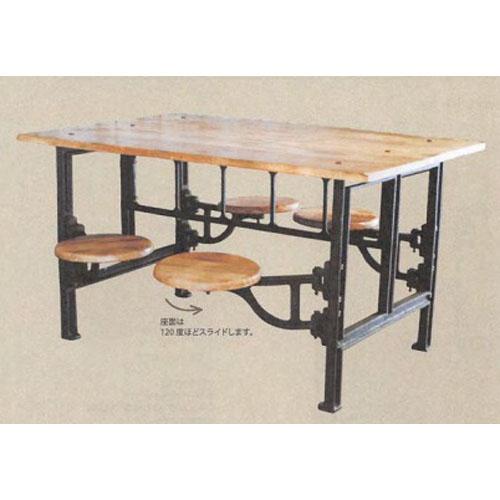 XFFT1010 ANCIENT テーブル&スツール×4 セット スパイス SPICE 【送料無料】
