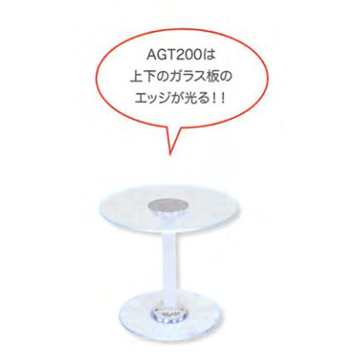 AGT200 JEWEL LED LIGHT BOTH GLASS TABLE スパイス SPICE 【送料無料】
