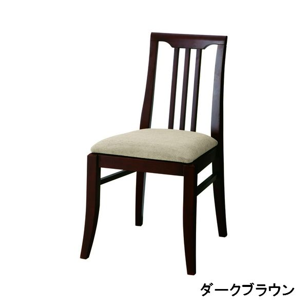 DC-121 WW DBR ダイニングチェアー WOODEN CHAIR cherry 食堂イス いす 椅子 布張り ファブリック チェリー 【送料無料】
