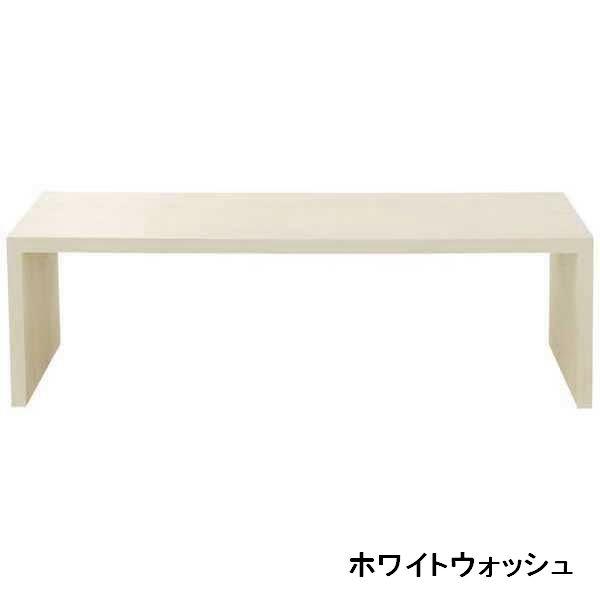 LT-62 WW BK チェリー リビングテーブル 110cm幅 センターテーブル ソファーテーブル スリムテーブル チェリー 【送料無料】