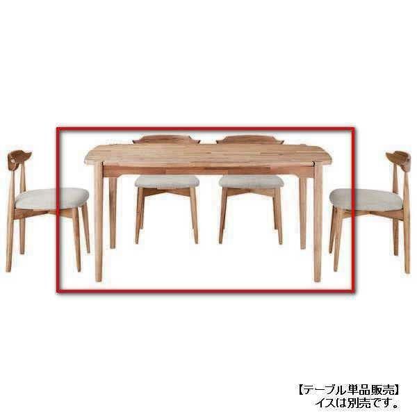 DT-11-N150 OAK ダイニングテーブル 150cm幅 長方形 食堂テーブル 机 単品販売 4人用 チェリー 【送料無料】