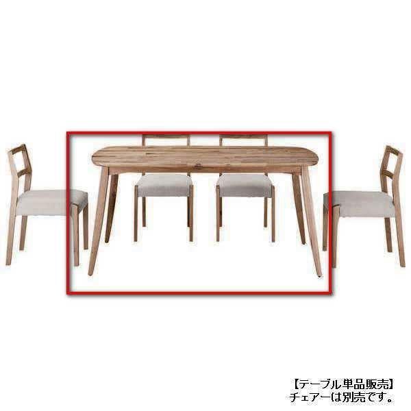 DT-10-N150 OAK ダイニングテーブル 150cm幅 長方形 食堂テーブル 机 単品販売 4人用 チェリー 【送料無料】