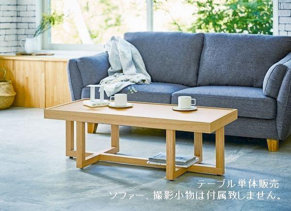LT-61-N OAK リビングテーブル 80cm幅 センターテーブル ソファーテーブル チェリー 【送料無料】