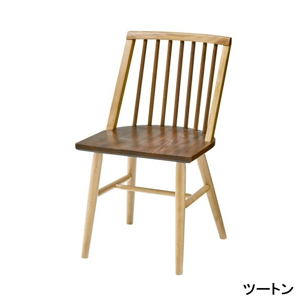 DC-116 WNT/OAK ダイニングチェアー 食堂イス いす 椅子 木製イス チェリー 【送料無料】