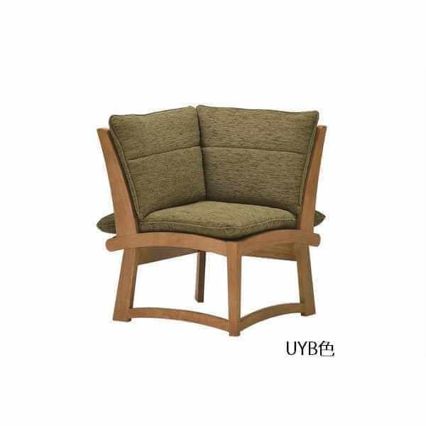 CNC-0260UYB コーナーチェアー リベラル カバーリング 食堂 いす 椅子 イス 和風 無垢 シンプル ミキモク 【送料無料】