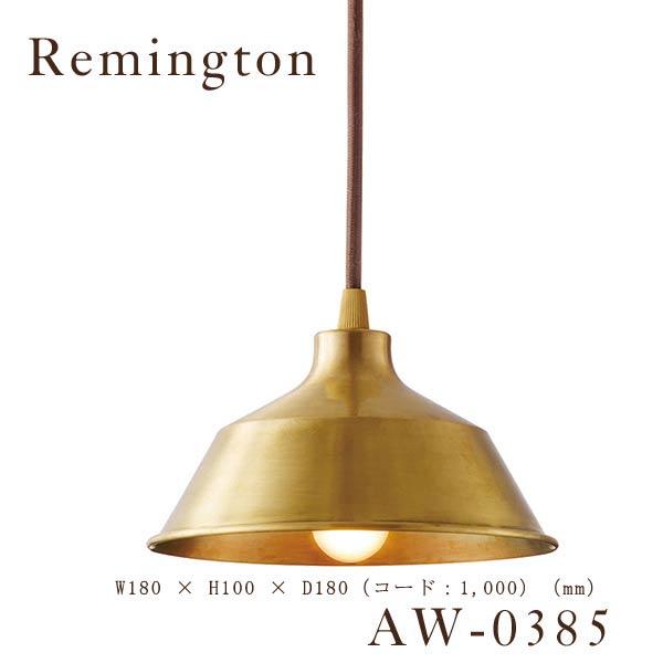 AW-0385V ART WORK STUDIO アートワークスタジオ レミントン ペンダント Remington-pendant 間接照明用 白熱球【送料無料】(303-140117-006)